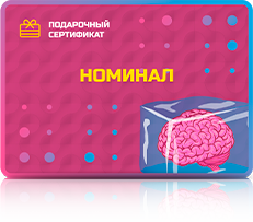 Номинал-Изображение